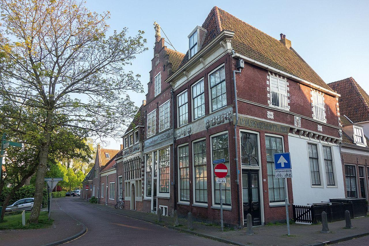 Photo Binnenhaven en Hoorn, Voir, Quartier, place, parc - #1